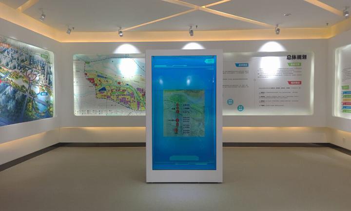 Màn hình trong suốt - Transparent screen