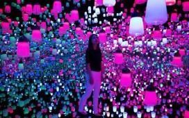 Bảo tàng không tác phẩm đầu tiên trên thế giới tại Tokyo