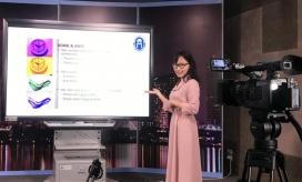 Dạy học trực tuyến - phương thức dạy học cho một xã hội hiện đại